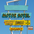 Vintage motel sign — Stock Photo #18056169