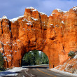 Rock Tunnel Dixie National Forest — Stock Photo
