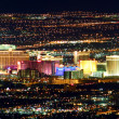 Stock Photo: Las Vegas Strip South End