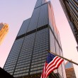Stock Photo: Willis Tower in Chicago