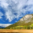 banff national park scenery — Stock Photo