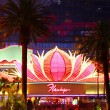 Flamingo Las Vegas - Stock Photo