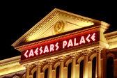 拉斯维加斯凯撒宫 — 图库照片