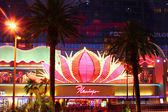 Flamingo Las Vegas — Stock Photo