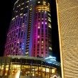 Crown Casino and Entertainment Complex - Stock Photo