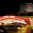 Circus Circus Las Vegas — Stock Photo