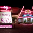 Chapel of the Bells Las Vegas — Stock Photo #28946463