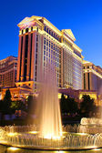 Caesars Palace of Las Vegas — Stock Photo