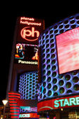 Planet Hollywood Las Vegas — Stock Photo