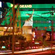 Постер, плакат: New York New York and MGM Grand