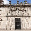 Stock Photo: Holy Door or Sorry of Cathedral of Santiago de Compostela, Galicia, Sp