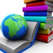 Books with globe — Stock Photo #12669683