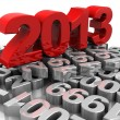 New year — Stock Photo #13126651