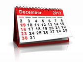 Dezember — Stockfoto