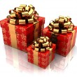 Three presents — Stock Photo