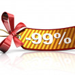 Sale tag — Stock Photo #16619413