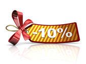 10 % 割引 — ストック写真