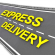 Express deliver — Stock Photo