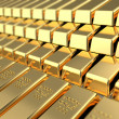 Stock Photo: Golden bars