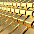 Golden bars - Stock Photo