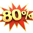 Special offer eighty percent — Stock Photo