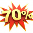 Stock Photo: Special offer seventy percent