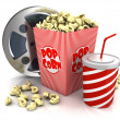 Cinema theatre objects — Stock Photo