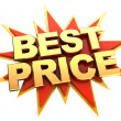 Best price icon — Foto de Stock