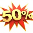 ������, ������: Special offer fifty percent