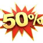 Постер, плакат: Special offer fifty percent