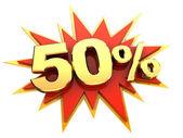 специальное предложение пятьдесят процентов — Стоковое фото
