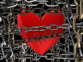 Closed heart — Stock Photo