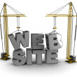 Web building — Stock Photo #5600807