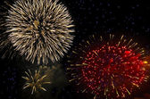 Bright Fireworks — Stock Photo
