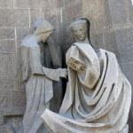 Sagrada Familia in Barcelona — Stock Photo #12548897