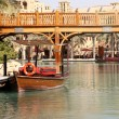 Madinat Jumeirah in Dubai — Stock Photo #12699583