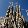 Sagrada Familia in Barcelona - Stock Photo