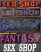 Paris sex shops — Stock Photo