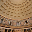 Pantheon — Stock Photo