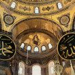 Hagia Sophia — Stock Photo #12837815
