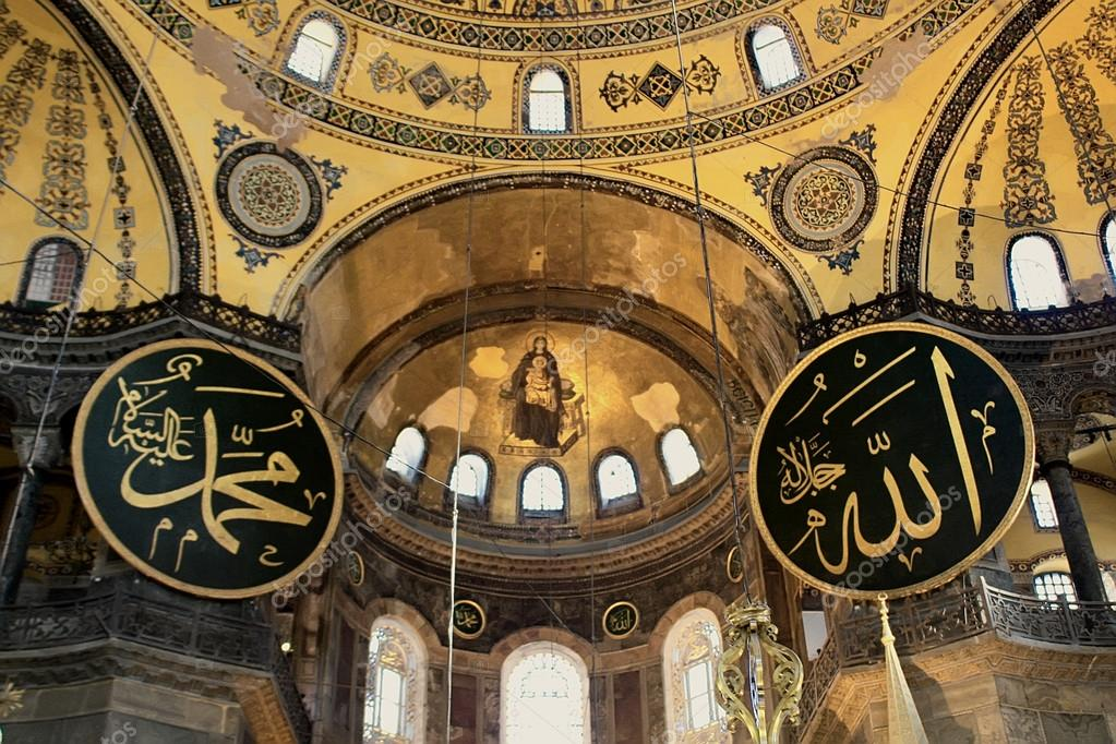 Hagia Sophia in Istanbul, Turkey — Stock Photo #12837815