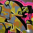 Graffiti — Stock Photo #13171453