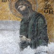 Stock Photo: St John Baptist from HagiSophia
