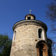 Stock Photo: Rotundof St. Martin, Prague