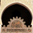 Mosque in Fez, Morocco — Stock Photo