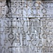 Ancient roman text — Stock Photo
