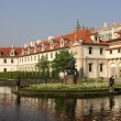 Wallenstein Garden, Prague — Stock Photo