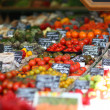 Market — Stock Photo #13350906