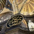 hagia sophia in istanbul — Stock Photo