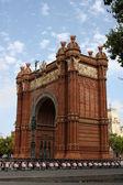 Arc de Triomph in Barcelona — Stock Photo